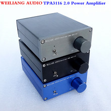 WEILIANG AUDIO HiFi Class 2.0 Audio Stereo Digital Power Amplifier TPA3116 Advanced 2*50W Mini Home Aluminum Enclosure amp(China)