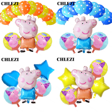 13pcs Peppa Pig theme party decor suit balloons star heart helium latex globos baby shower birthday party supplies kids toy