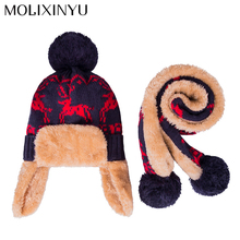 MOLIXINYU 2pcs/lot Baby Winter Hat & Scarf Baby Winter Cap Children Warm Scarf For Boys Suit Beanie Hats Scarfs For Girl Boy(China)