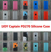 RHS of Silicone Case for IJOY Captain PD270 high quality Chinese products IJOY Captain PD270 Silicone Case Cover(China)