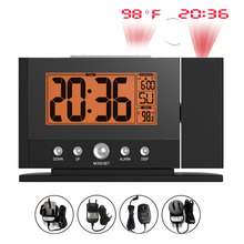 Baldr Digital Ceiling Wall Projection Alarm Clock Backlight LCD Indoor Temperature Time Display Thermometer Snooze Timer Watch
