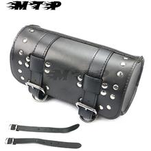 Motorcycle Saddlebag Saddle Side PU Leather Tool Bag Black For Honda Yamaha Suzuki Harley Sportster XL 1200 883 Street Cruisers(China)