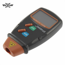 1set Digital Laser Tachometer RPM Meter Non-Contact Motor Speed Gauge Revolution Spin Free Shipping