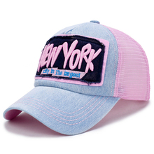 2017 Summer Mesh Baseball Cap NY Embroidery Patch Letter Adult Hat Novelty Adjustable Size Fashion Casual Snapback Hat Hip Hop