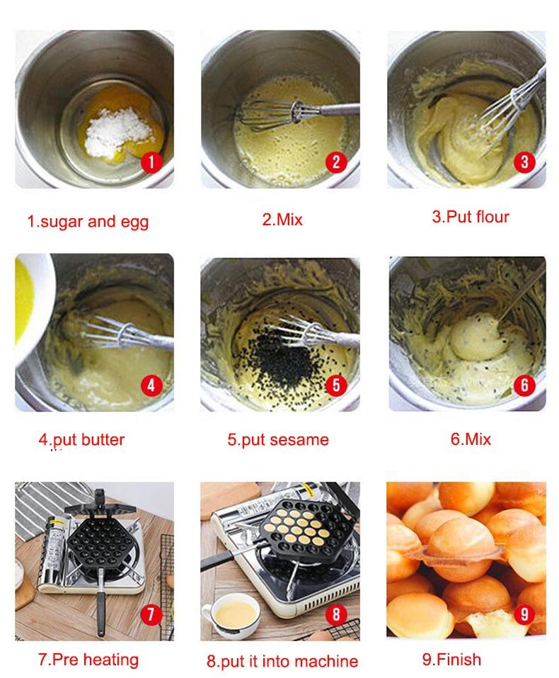 Egg puff maker (23)