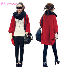 2017 6 Colors Women Loose Shawl Batwing Sleeves Lady Knit Sweater Coat Woolen Women Cardigans Red/Black Free Size Autumn Winter