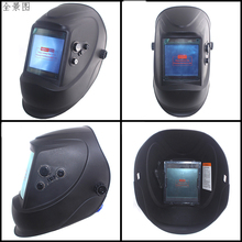 2017 TIG MIG Arc Auto Darkening Grind Welding Helmet ,DIN5/13 LCD Filters 4 Arc Sensors 114x133mm Lens Masks Viewing Glass(China)
