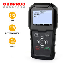 OBDPROG MT202 OBD2 OBDII EPB Oil Light Reset PBM Maintenance New Battery Programming Reset Automotive Scanner Diagnosis DTC(Hong Kong,China)