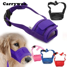 Carrywon Pet Dog Adjustable Anti Bite Muzzle Mask Dogs Anti barking Mesh Mouth Muzzles Grooming