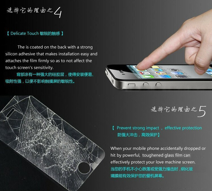 tempered glass screen film (4)