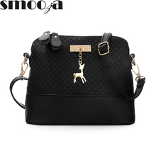 SMOOZA Deer Shell women Bag HOT SALE 2017 Women Messenger Bags Fashion lady crossbody Mini Bag Women Shoulder Bags drop shipping(China)