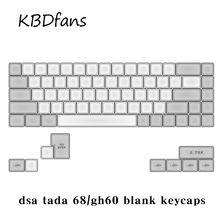 blank DSA keycaps for tada68/gh60/poker mx mechanical keyboard pbt caps fc660 keycap(China)