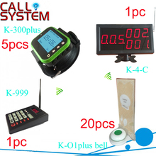 Wireless Call System for restaurant, with 1pcs kitchen callpad + 1pcs display monitor + 20pcs table buttons + 5pcs watches(China)