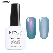 Elite99 Shell Nail Polish Peel off Acrylic Nail Kit Manicure Nail Paint Gel Summer Decor UV LED Gel Polish 10ml