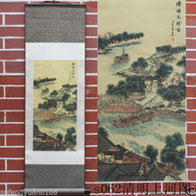 "40""Chinese SuZhou Silk Art Ancient Bazaar Decoration Scroll Painting S062"