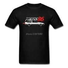 Buy Initial D AE86 T Shirt Custom Short Sleeve Mens T Shirts Fashion 2017 New Plain 3XL Cotton Crewneck Shirts Boys for $12.76 in AliExpress store