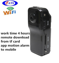 cheap long working time 4 hours mini wifi ip security home safety cameras wc001md82s