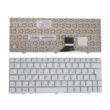 New Russian Laptop keyboard for CLEVO M1110 M11X M1100 M1110Q M1111 W110ER M1115 RU white without frame laptop keyboard