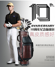 Top quality!PGM 2017 New Golf bag Genuine leather Golf clubs bag in choice 10 inch Golf Cart bag(China)