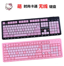 MAORONG TRADING Hello Kitty laptop waterproof keyboard computer slim cartoon cute pink USB wired KT cat keyboard for girls(China)
