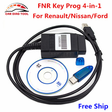 2017 Newest FNR 4 In 1 FNR Key Prog 4-in-1 For Renault/Nissan/Ford Car Key Programmer With USB Dongle Fnr 4-in-1 Free Ship(China)