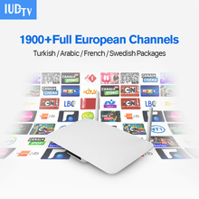 Smart Android 4.4 TV Box RK3128 Set Top Box With Free 3 Months IUDTV hd Iptv Channels Subscription iptv Europe FR 1700 Channel