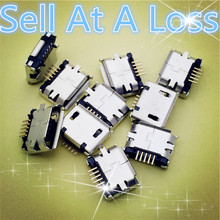 10pcs G30 Micro USB 5pin Long Pin Female Socket Connector Curly Mouth Type for Charging Mobile Phone  Sell At A Loss Belarus