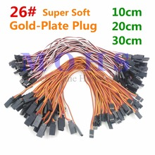 5pcs/10pcs 30cores 26awg light gold plated servo lead extension cable servo extended cable wire cable line for FUTABA JR HITEC(China)