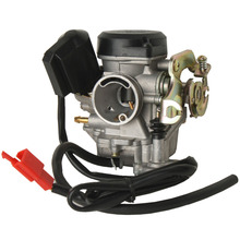 CARBURETOR GY6 50CC ATV SCOOTER MOPED Qingqi Vento CARB SUNL ROKETA JCL