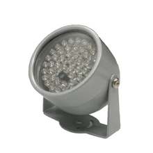 850nm 48 IR LED Infrared Illuminator Light IR Night Vision for CCTV Security Cameras Fill Lighting metal gray Dome Free shipping