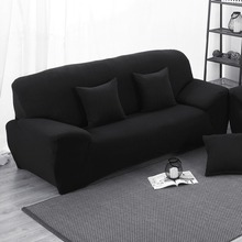 Black Elastic Stretch Sofa Cover Slipcover Solid Black Color Slip-resistant Chair Couch Sofa Cover Single/Two/Three/Four-Seat