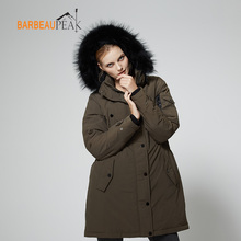 Barbeaupeak Women Down Jacket Fur Hooded 90% Duck Down Dark Green Button Autumn Winter Warm Solid Long Slim Down Jacket Coats(China)