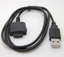 usb data sync & charger cable for hp iPAQ rz1700/1710/1715/1717/h1900/1910/h1915/h1920/h1930/h1937/h1940/1945/rx1950/rx1955/(China)
