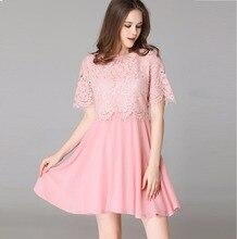 Popular Cute Junior Party Dresses-Buy Cheap Cute Junior Party ...