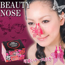 new Beauty Massage butterfly nose clip Japan and South Korea Hot nose massager health care(China)