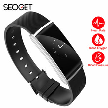 SGN108 Smart watch blood pressure/Heart Rate fitness tracker smart wristband smartwatch for Android IOS smart bracelet band