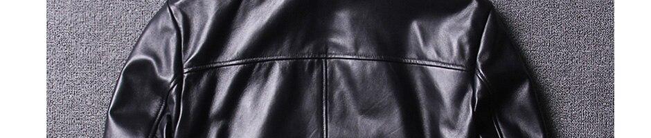 genuine-leather-1940_33