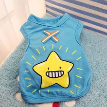 Summer Service Pet Dog Vest Shirts Clothing Puppy Cat Cotton T-shirt cute cartoon Clothes(China)