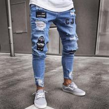 2018 nuevo streetwear hiphop personalidad hombres jeans skinny Patch 3  colores Moda hombre algodón destruido swag a2a4707d92a