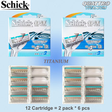 12 cartridges/lot 2017 New Original SCHICK Genuine Quattro Titanium comfortable replacement Manual razor blade man male in stock(China)