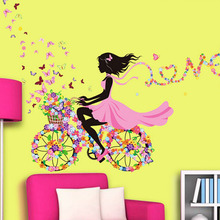 Romantic Fairy Girl Butterfly Flowers Bike Art Decal Removable Wall Stickers For Home Decor DIY Mural Kids Rooms Wall Decoration(China)