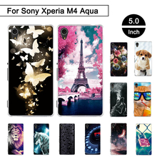 Case For Sony Xperia M4 Aqua 5.0 inch Cover Back Phone Case For Sony Xperia M 4 Aqua Silicon Cover For Sony Xperia m4 aqua Shell(China)