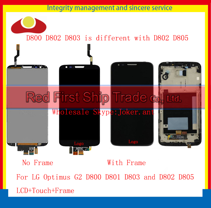 High Quality For LG Optimus G2 D800 D801 D803 D802 D805 Full Lcd Display Touch Screen Digitizer Assembly Complete With Frame <br><br>Aliexpress