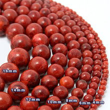 6/8/10/12/14/16mm Round Red Coral Beads Natural Stone Beads For Jewelry Making Bracelet Necklace DIY Jewelry Findings