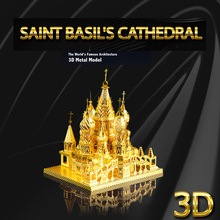 Saint Basil's Cathedral 3D Metal Puzzle For Adult Stainless Steel DIY Assembly Building Toy Model Educational Kids Toys For Kids