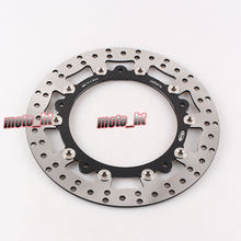 Front Brake Disc Rotor for BMW K1200RS 1997-2000 & R1200C 1997-2001 & R1200C CLASSIC 2003 & R1200CL 2002-2006 & R1200GS 2004-14