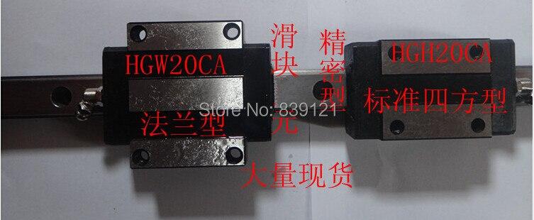good China quality guideway precision linear guide rail slider HGW25 100mm + block HGH25CC 1pc <br><br>Aliexpress