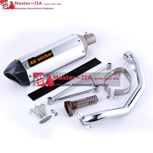 JIA Motor - escape kymco 125 150 Modified  Motorcycle Scooter Muffler Exhaust GY6 125cc 150cc 152QMI 157QMJ + db killers