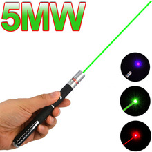 High Power Red/Blue Violet /Green Laser 5mW Laser Pointer Pen Visible Beam Light Powerful