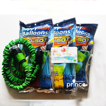 333 Pcs 25cm Water Balloons Minute 9 Packs with Adapter Magic Bomb Kids Water Toys Bunch Already Tied Summer War Game